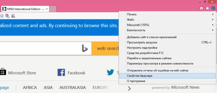 Щелкаем по пункту «Свойства браузера»