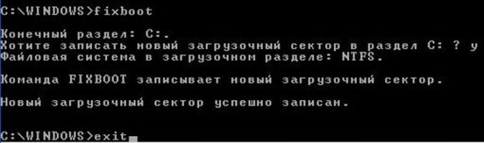 В строке «C:WINDOWS>» вводим команду «exit», нажимаем «Enter»