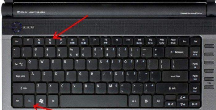 Включаем Bluetooth специальными кнопками ноутбука или сочетанием клавиш «Fn+F3» или, используя другую клавишу из «F1-F12»