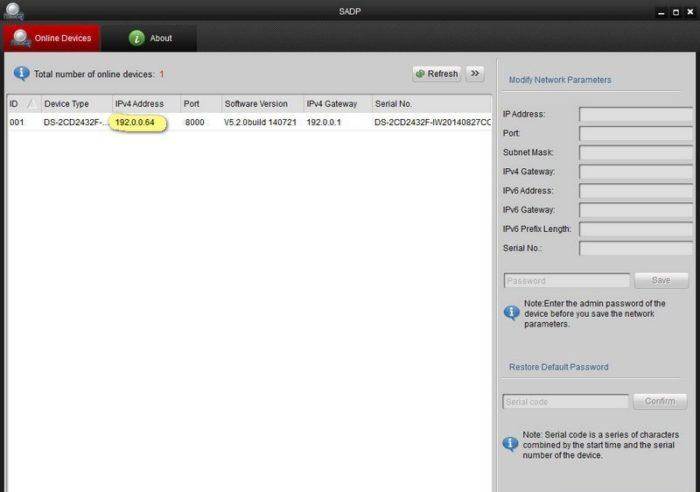 Во вкладке «Online Devices» в столбце «IPv4 Address» обозначен адрес IP обнаруженной камеры