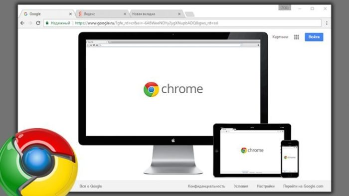 Для доступа ко всем закладкам с любого устройства, на котором есть браузер Гугл Хром, возможно настроить синхронизацию