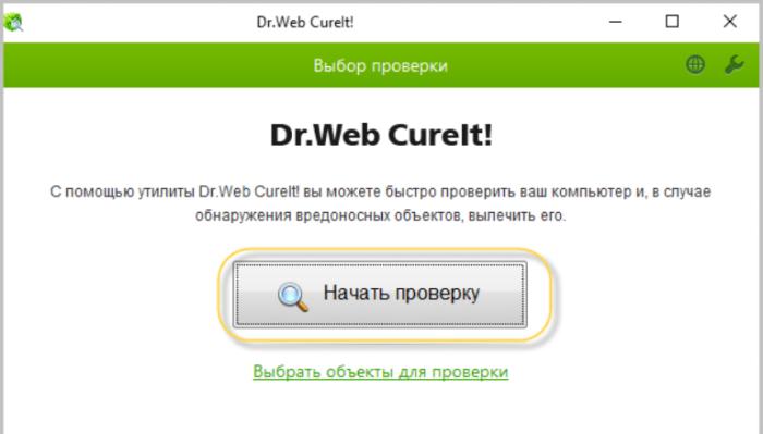 Интерфейc антивируса DrWeb Curelt