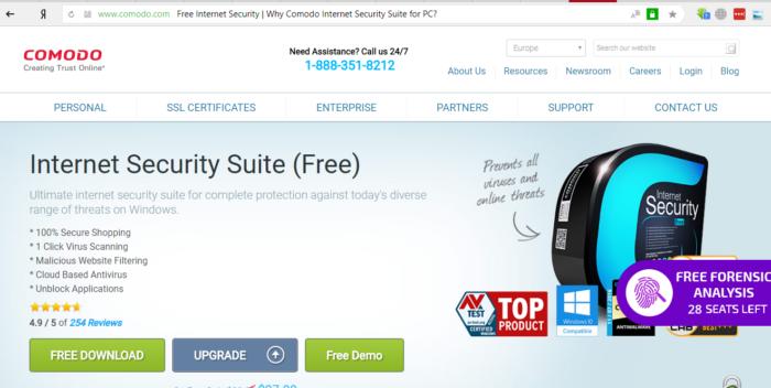 Интерфейс официального сайта разработчика антивируса Comodo Iternet Security