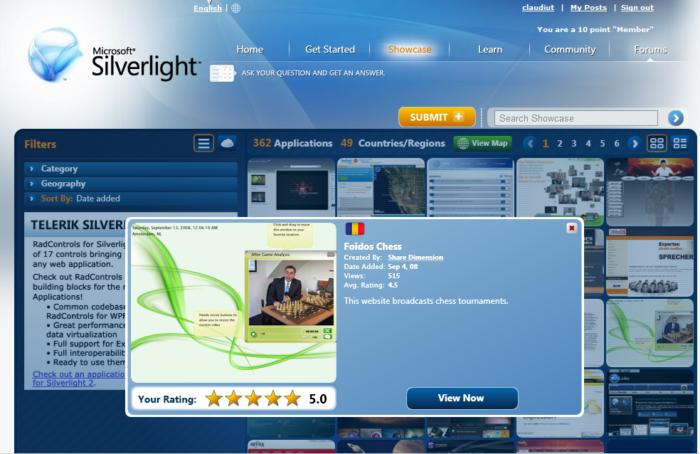 Интерфейс плагина Silverlight