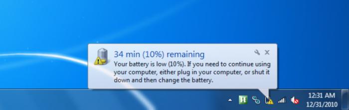 Кулер ноутбука может остановится при низком заряде батареи