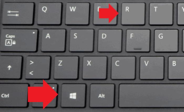Нажимаем клавиатурную комбинацию «Win+R»