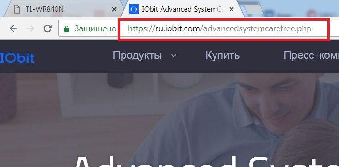 Переходим на официальный сайт разработчика программы Advanced System Care