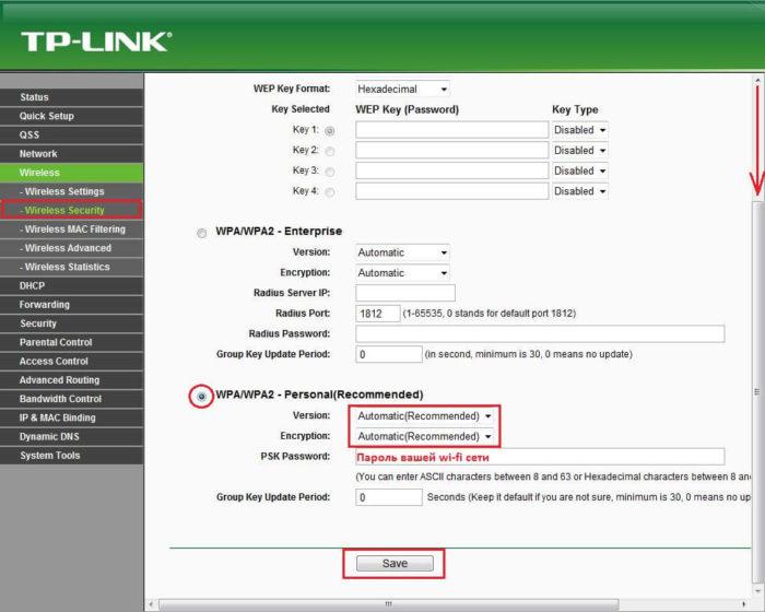 Пролистываем страницу вниз, отмечаем параметры, как на фото, в строку «PSK Password» вводим пароль соединения с Wi-Fi, нажимаем «Save»