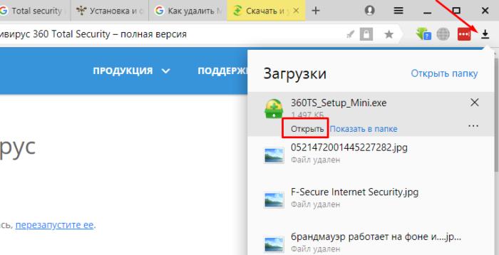 Раскрываем «Загрузки» браузера, щелкнув по соответствующему значку, нажимаем «Открыть»