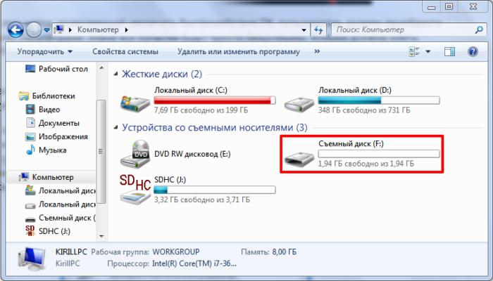 Старый отформатированный жесткий диск при подключении автоматически появится в проводнике Windows с присвоенной буквой и готовый к применению