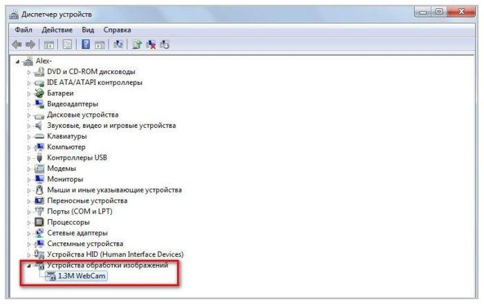 В диспетчере вместо неизвестного устройства появится активированное операционной системой устройство