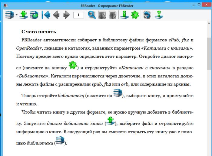 Читаем информацию в главном окне программы, выполняем описанные действия