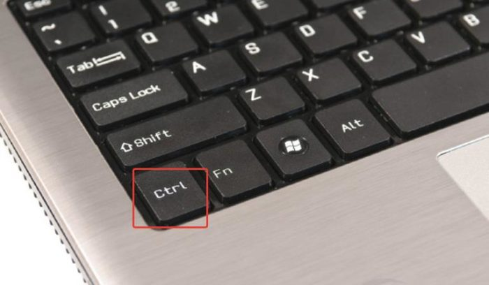 Горячие клавиши с клавишей «Ctrl»