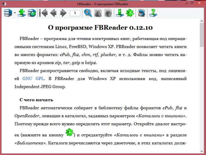 Интерфейс программы FBReader