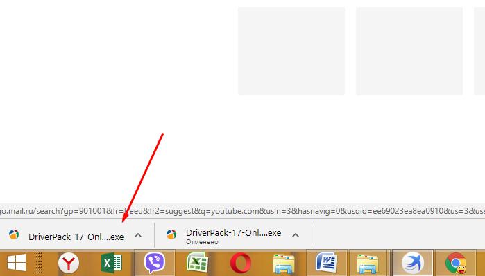 Кликаем левой кнопкой мышки по скачанному файлу