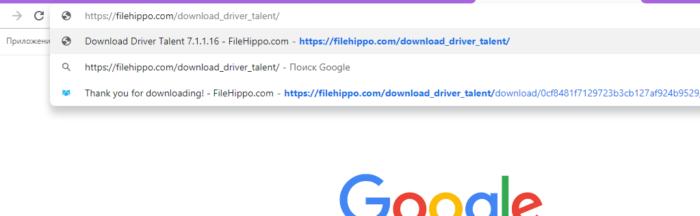 Копируем ссылку и вставляем в поле поиска любого браузера, нажимаем «Enter»