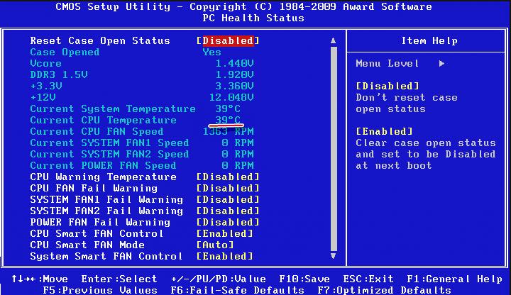 Напротив «CPU Temperature» находится показатель температуры процессора