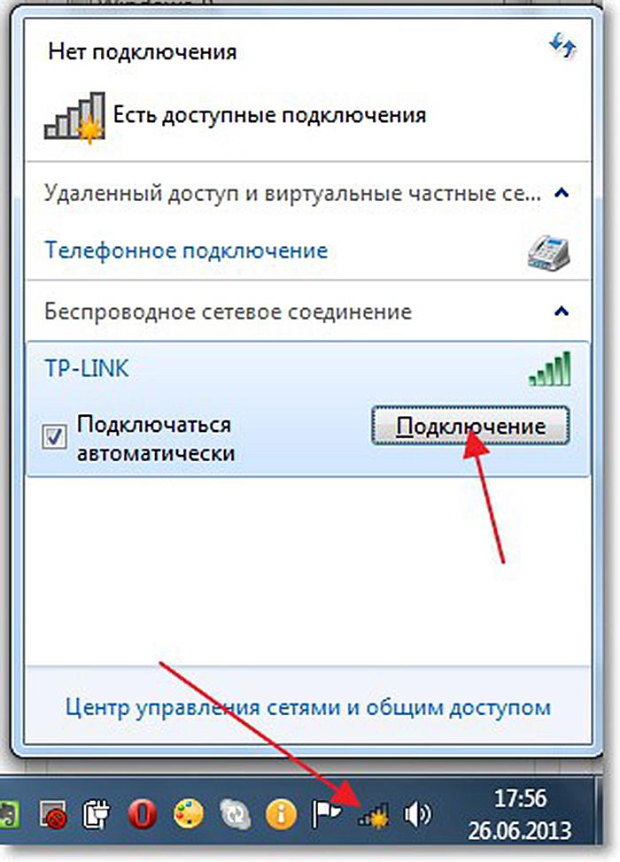 Нажимаем «Подключение» к сети Wi-Fi