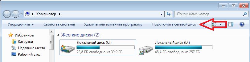 Нажимаем кнопку «Подключить…» вверху окна (в Windows 7)
