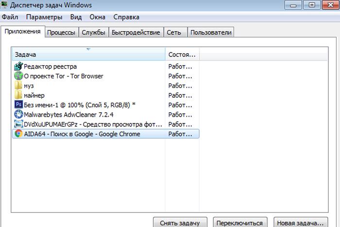 Нажимаем одновременно сочетание кнопок «Ctrl+Alt+Delete» или «Ctrl+Shift+Esc», чтобы вызвать «Диспетчер задач»