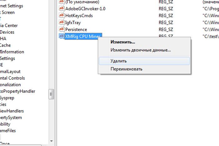 Нажимаем правой клавиши мыши на параметре с названием «xmrig», затем левой на «Удалить»