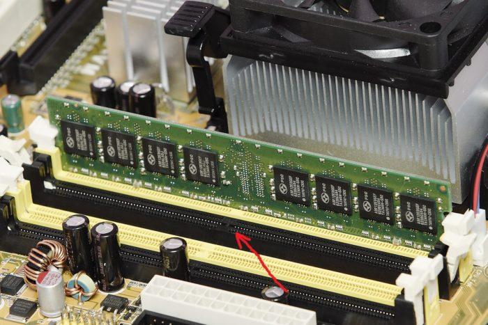 Неисправность компонентов компьютера может влиять на его частые перезагрузки
