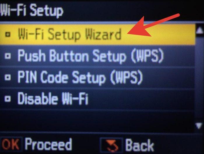 Открываем меню «Wi-Fi Setup Wizard»