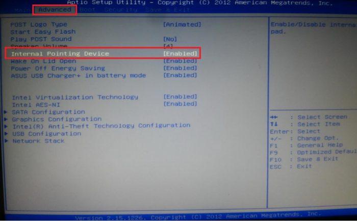 Переходим во вкладку «Advanced», в параметре «Internal Pointing Device» проверяем значение, чтобы было «Enabled» или выставляем его сами