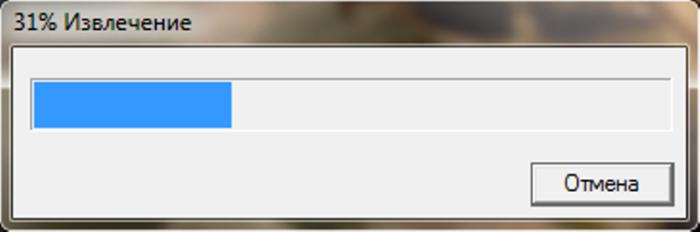 Процесс извлечения файлов из диска