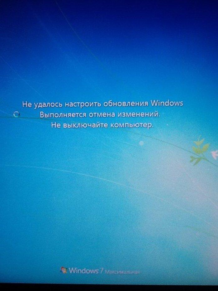 Решение проблемы обновлений при выключении компьютера