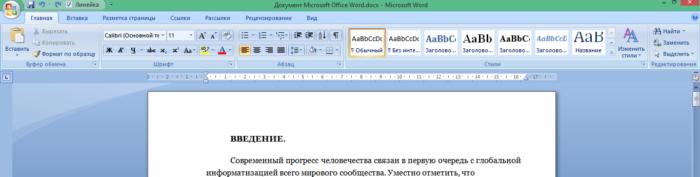С помощью панели инструментов редактируем свой текст