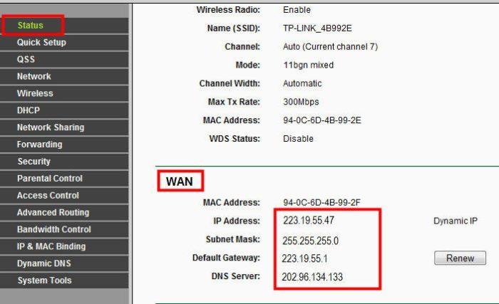 Щелкаем по закладке «Status» и в разделе «WAN» читаем «IP Address»