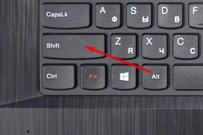 Сочетание с клавишей «Alt»