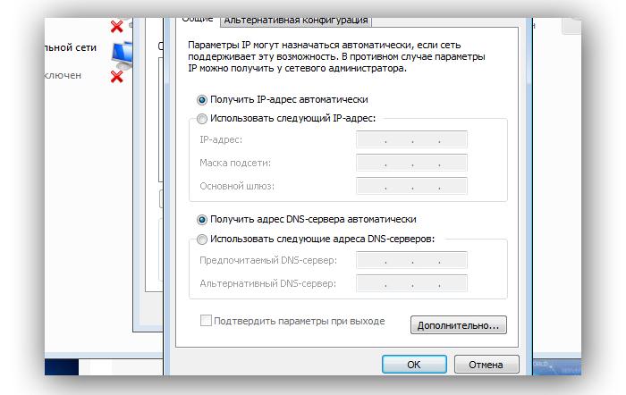 Ставим «кружок» напротив «Получить IP-адрес автоматически» и «Получить адрес DNS-сервера автоматически», нажимаем «Ок»