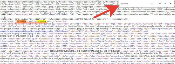 В поиске вводим «coinhive», наличие совпадений кода, означает, что эта страница содержит скрипт с майнером
