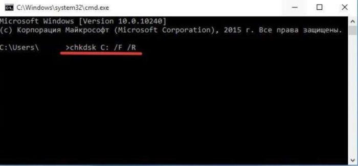 В поле вводим команду «chkdsk : c/f/r», «С» можно заменить буквой поврежденного носителя, нажимаем «Enter»