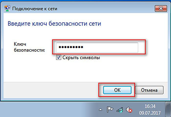 Вводим пароль точки доступа и нажимаем «ОК»