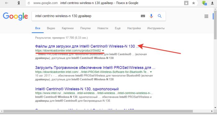 Вводим в поле поиска любого браузера название устройства, переходим на официальный сайт производителя