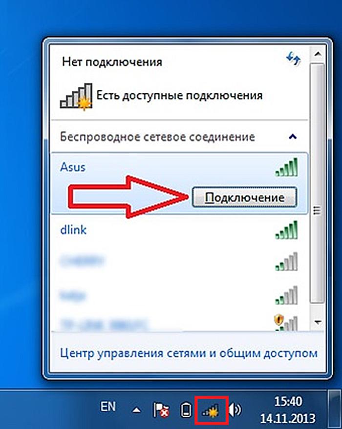 Выбираем «Подключение» к требуемой сети Wi-Fi