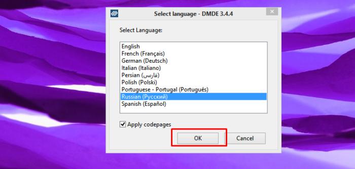 Выбираем язык, нажимаем «ОК»