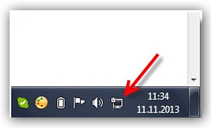 Значок после подключения сетевого кабеля к компьютеру на рабочей панели