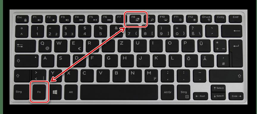 Чтобы переключать отображения экрана, нажимаем кнопку Fn