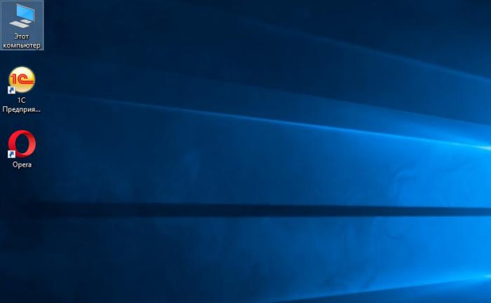 Двойным левым кликом мышки открываем ярлык «Этот компьютер»