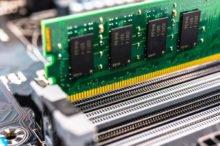 Физическая память компьютера, что это такое