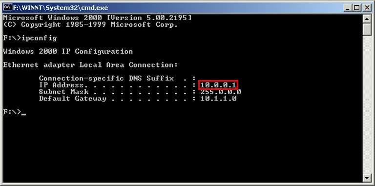 IP-адрес показан в соответствующей строке