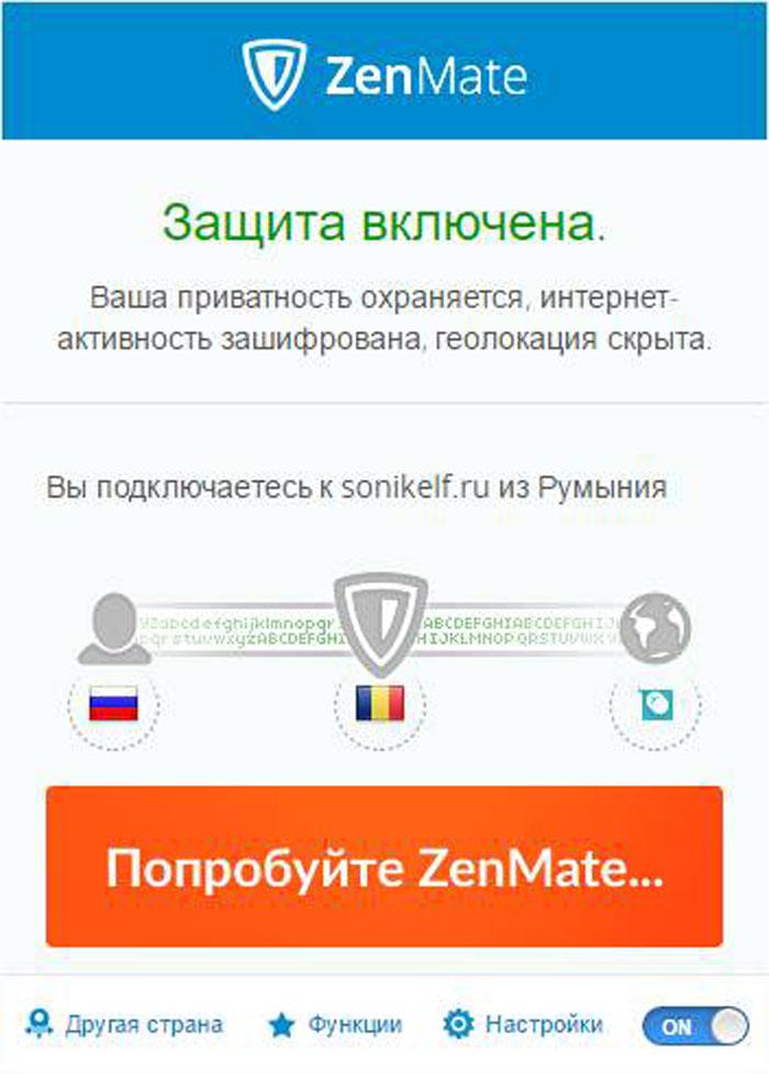 Интерфейс расширения ZenMate в активном состоянии