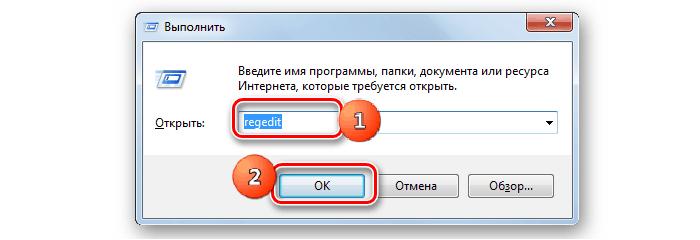 Изменяем параметры файла