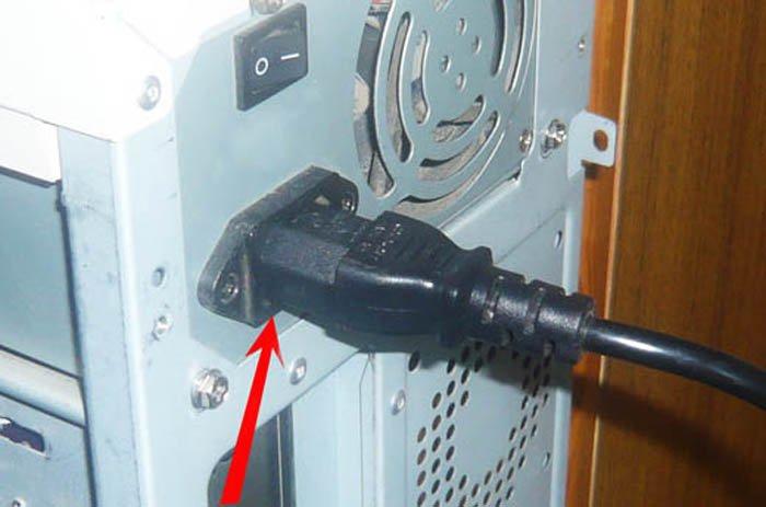 Извлекаем сетевой шнур из блока питания и несколько раз нажимаем на кнопку включения компьютера
