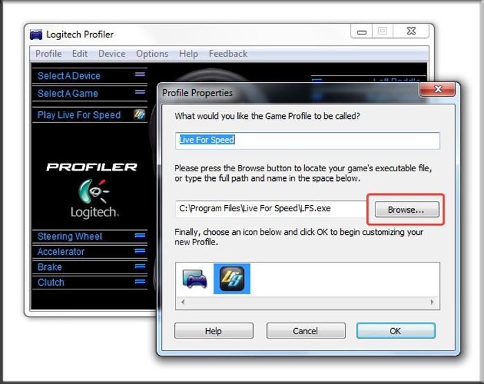 Кликаем по кнопке «Browse», открываем путь к исполняемому файлу игры