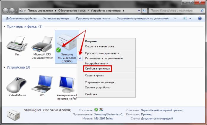 Кликаем правой кнопкой мыши на отмеченном устройстве, левой выбираем «Свойства принтера»